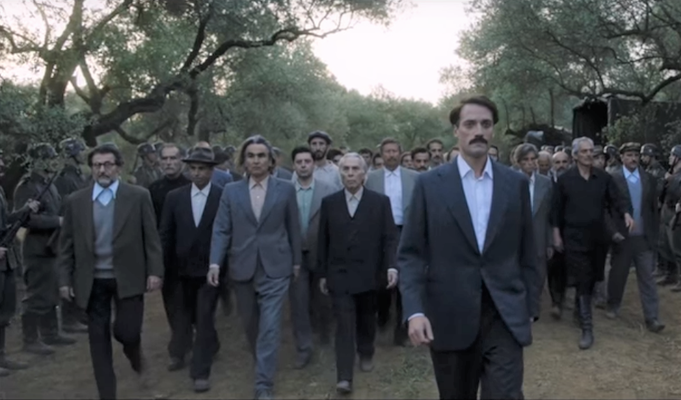 To Teleftaio Simeioma (Ostatnia Wiadomość), reż. Pantelis Voulgaris, 2017